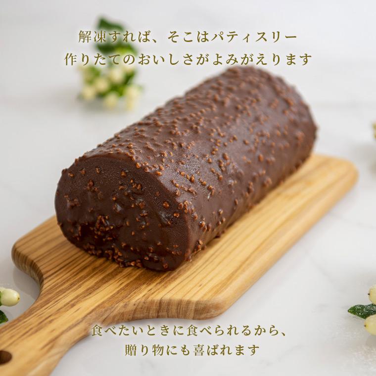 作りたてのおいしさを味わえる冷凍ロール