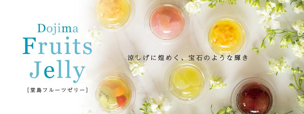 summer_gift.jpg