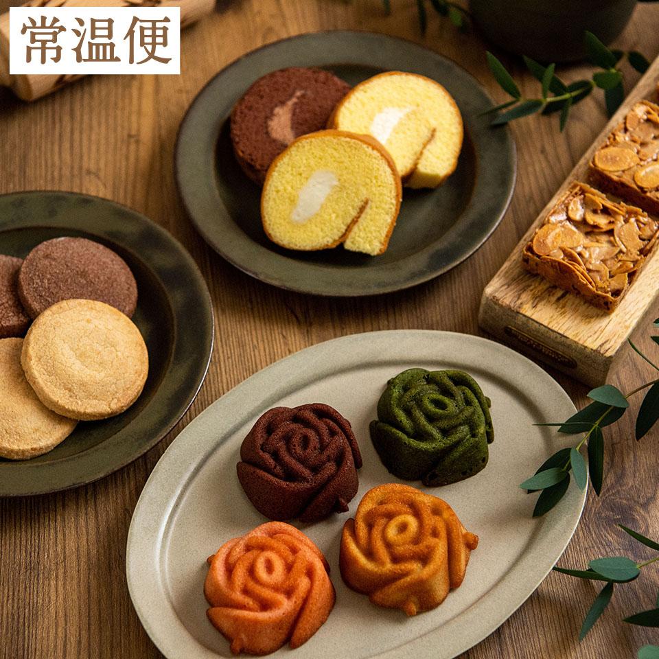 焼菓子・アソート