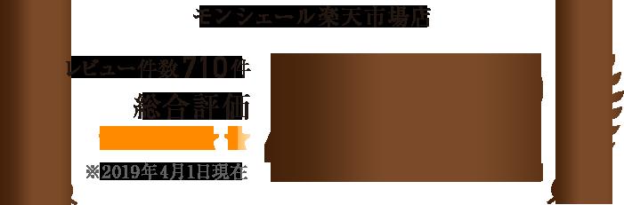 堂島プリンスロール