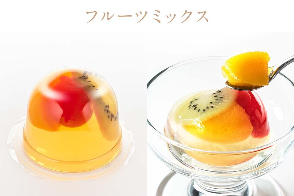 堂島フルーツゼリーのフルーツミックス
