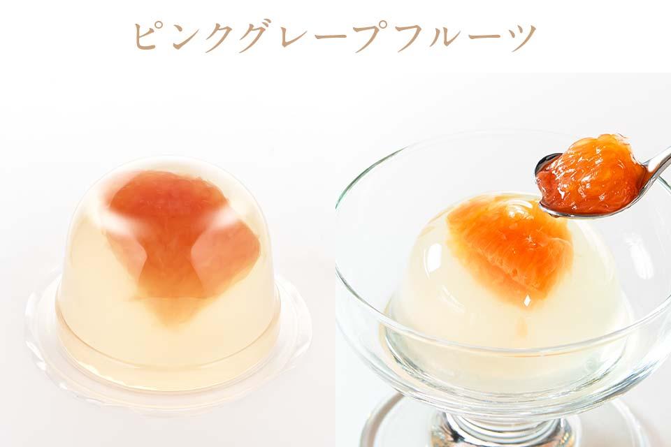 堂島フルーツゼリーのピンクグレープフルーツ