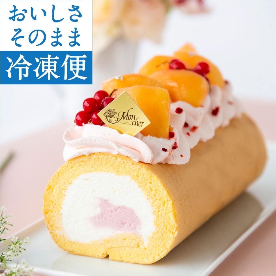 ロールケーキ デコレーション