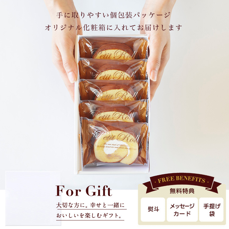 おみやげに最適な個包装のお菓子