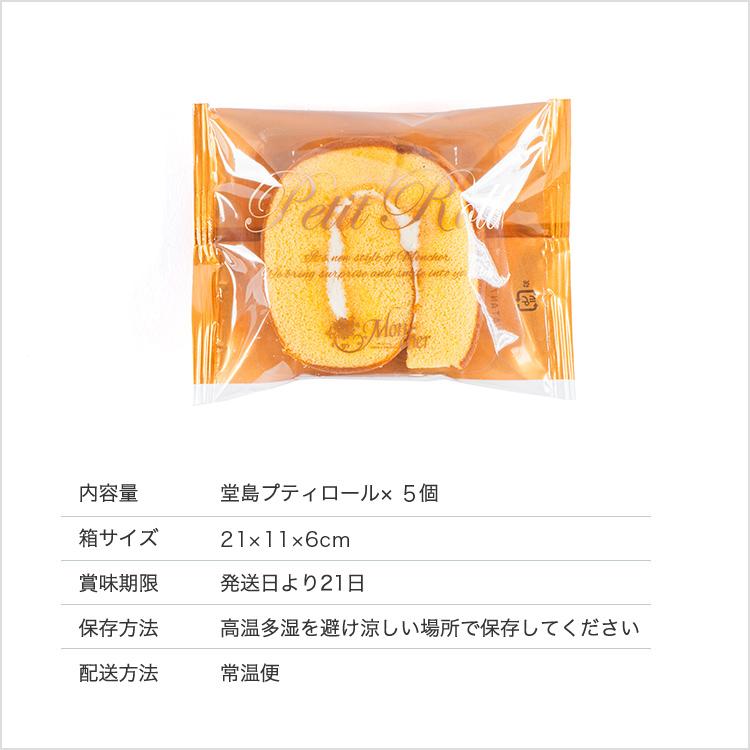 item14