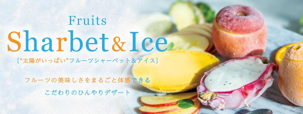 shabet_ice_top_pc.jpg